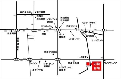 内覧会MY地図