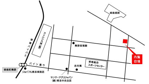 下條様邸地図