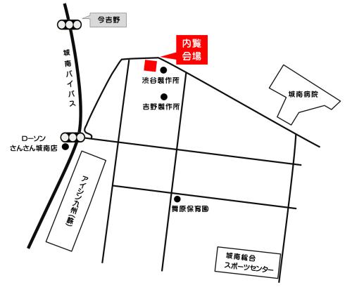 佐藤様邸地図
